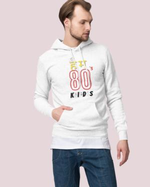 80s kids hindi – Hoodie