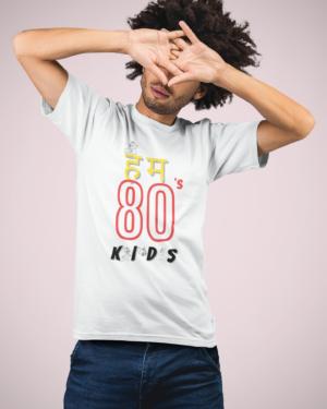80s kids hindi