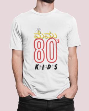 80s kids kannada
