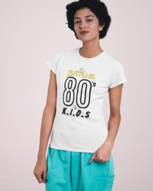 80s kids tamil – Women