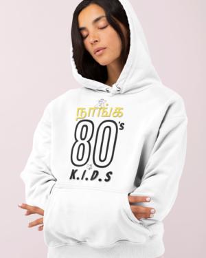 80s kids tamil – Hoodie
