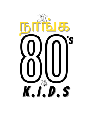 80s kids tamil