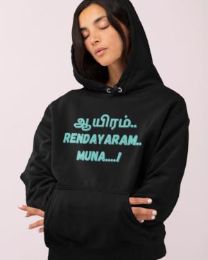Aaiyram rendairam muna…! – Hoodie
