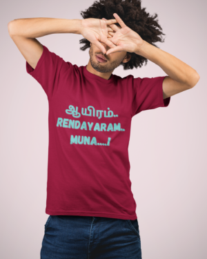Aaiyram rendairam muna…!