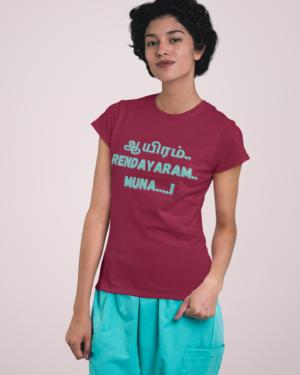 Aaiyram rendairam muna…! – Womens
