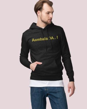 Aambala Da – Hoodie