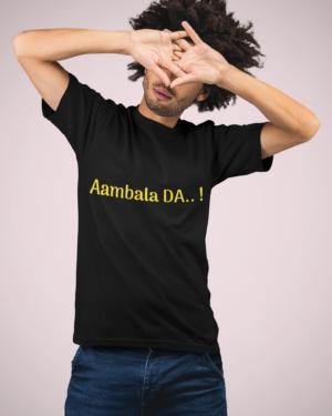Aambala Da