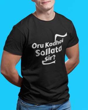 Oru Kadhai Sollata Sir?