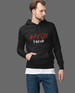 Rangu Padudi – Hoodie