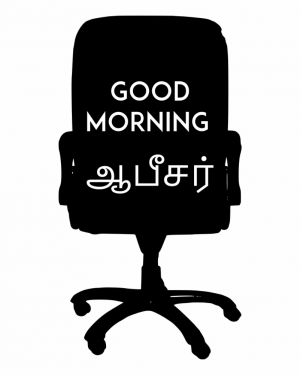 Good Morning Officer