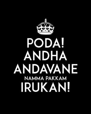 Poda! Andha Andavane Nama Pakam Irukan
