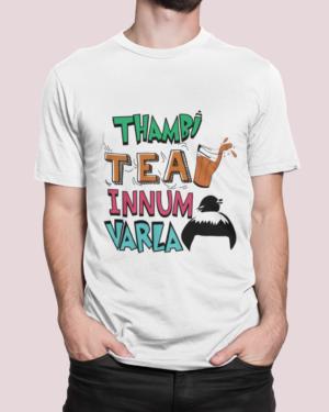 Thambi tea innum varla