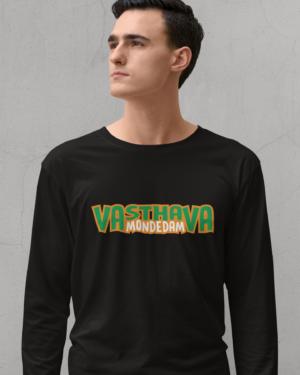 Vasthava Mondedam – Full Sleeve