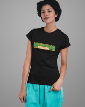 Vasthava Mondedam – Women