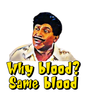 Why Blood Same Blood – Women