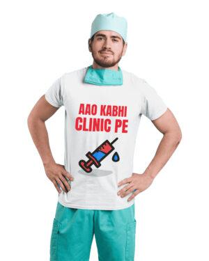 Aao Kabhi Clinic Pe